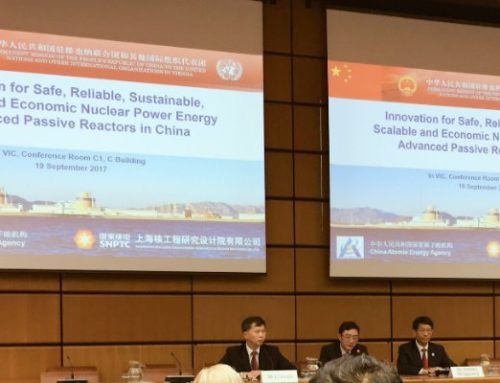 Playing the Leading Role in the Global Nuclear Industry – China's Innovation for Advanced Passive Reactor